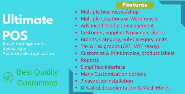 Ultimate POS 4.3 Nulled + Addons - Point of Sales, Stock Management & Invoicing