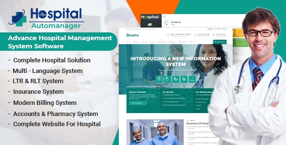 Hospital AutoManager 1.5 Nulled - Advance Hospital Management System Software