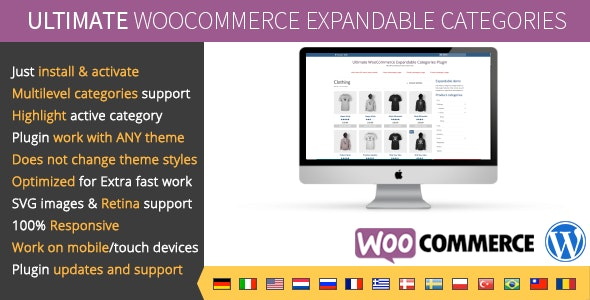 Ultimate WooCommerce Expandable Categories 1.2.1